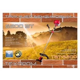 Бензокоса Техпром ТБТ-6200