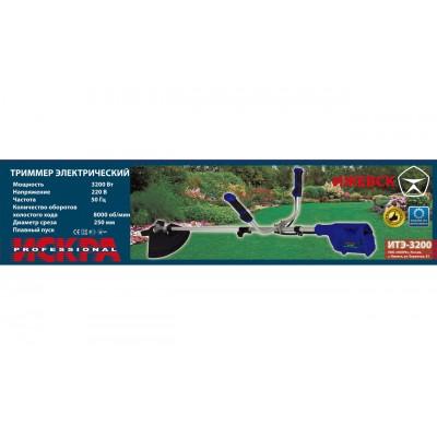 Электротриммер Искра ИТЭ-3200 Professional