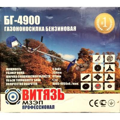 Бензокоса Витязь БГ-4900 Профессионал 9 Насадок купить недорого