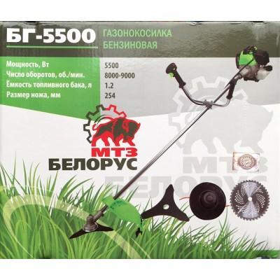 Мотокоса Белорус МТЗ БГ-5500 купить недорого