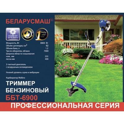 Бензокоса Беларусмаш ББТ-6900 купить недорого