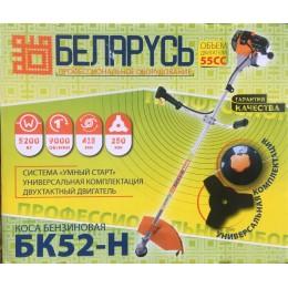 Бензокоса Беларусь БК52-Н