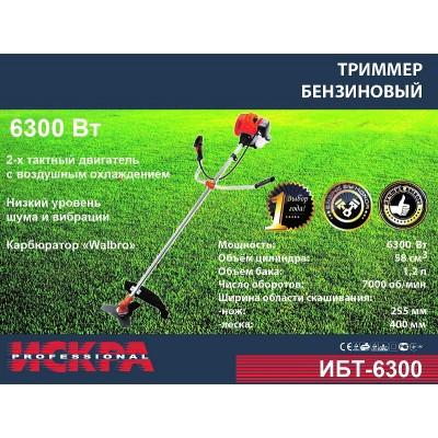 Бензокоса Искра ИБТ-6300 купить недорого