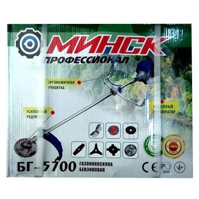 Мотокоса Минск БГ-5700 Профессионал купить недорого