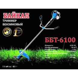 Бензокоса Байкал ББТ-6100