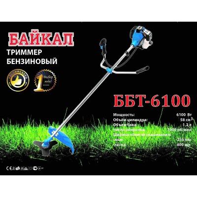 Бензокоса Байкал ББТ-6100 купить недорого