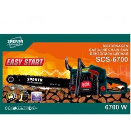Бензопила Spektr SCS-6700 Professional