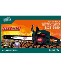Бензопила Spektr SCS-6950 Professional