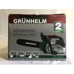 Бензопила Grunhelm GS-2500