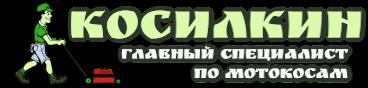"""Интернет магазин """"Косилкин"""""""